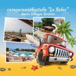 Villaggio Turistico Kastalia 4 Dentro Athena Resort Alpitour